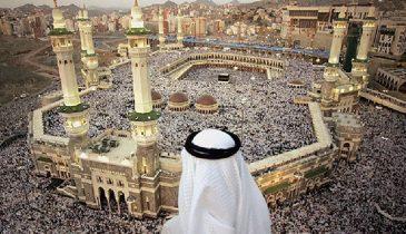 ส่งที่ควรรู้เกี่ยวกับศาสนาอิสลาม