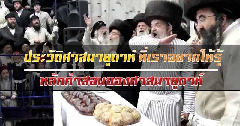 Judah religion